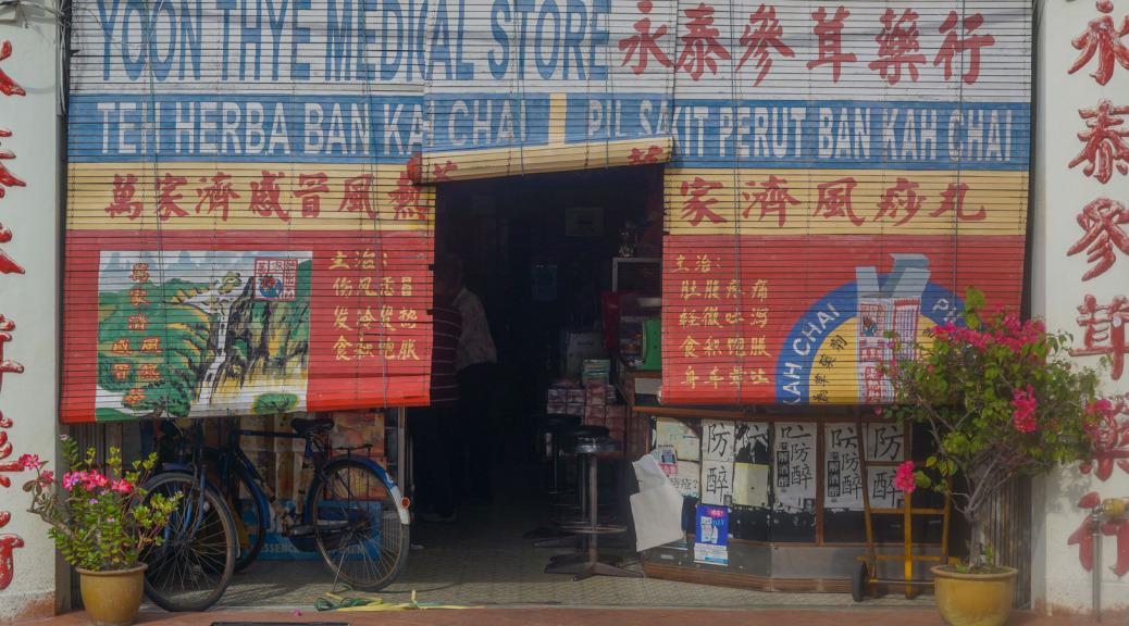 Melaka die Stadt mit den verschiedensten Schreib-und Sprechmöglichkeiten :-)